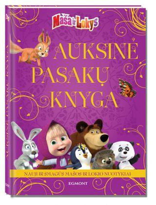 Maša ir Lokys: auksinė pasakų knyga (knyga su defektais)