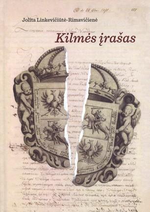 Kilmės įrašas: komunikacija ir kultūrų hibridizacija Lietuvoje