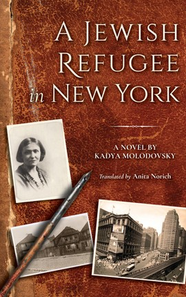 A Jewish Refugee in New York