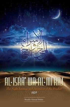 Al-Isra Wa-Al-MiE raj
