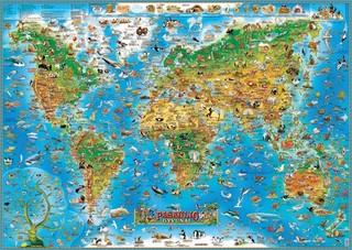 Pasaulio gyvūnai. Žemėlapis vaikams