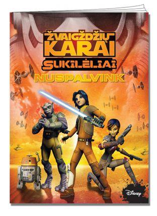 Žvaigždžių karai. Sukilėliai. Spalvinimo knyga