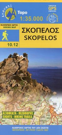 Skopelos 1 : 25 000 Topografische Wanderkarte 10.12