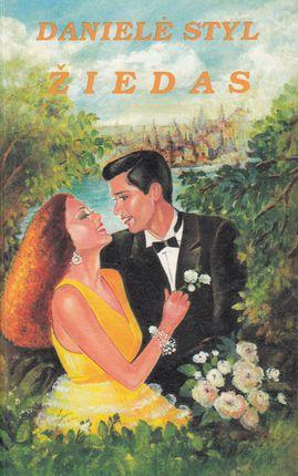 Žiedas (1995)