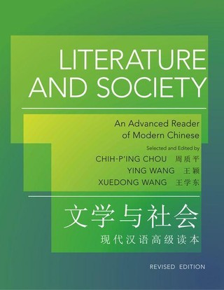 Literature and Society