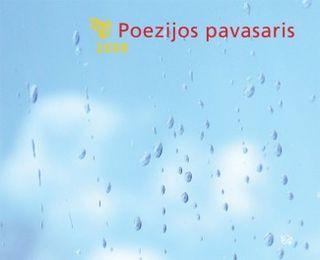 Poezijos pavasaris 2008