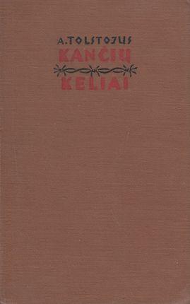 Kančių keliai. Aštuonioliktieji metai II dalis (1961)