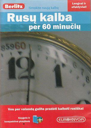 Rusų kalba per 60 minučių