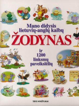 Mano didysis lietuvių - anglų kalbų žodynas