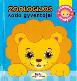 Sumanus mažylis. Zoologijos sodo gyventojai