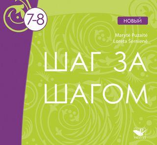Šag za šagom novy 7-8. CD