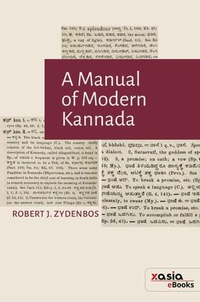 A Manual of Modern Kannada