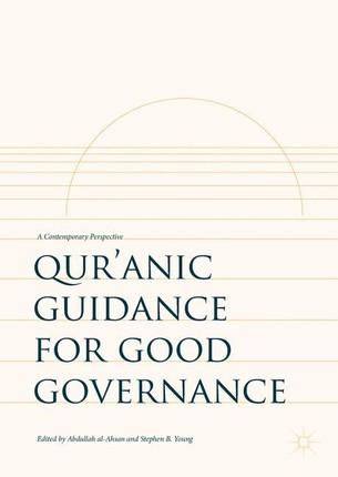 Qur'anic Guidance for Good Governance