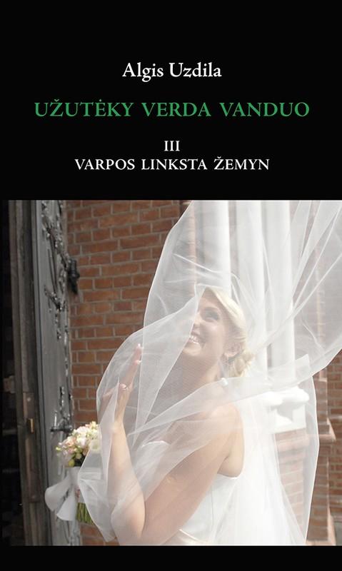 Varpa (lytinis organas) – Vikipedija