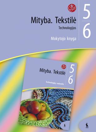 Mityba. Tekstilė. Technologijos V–VI klasei. Mokytojo knyga (ŠOK)