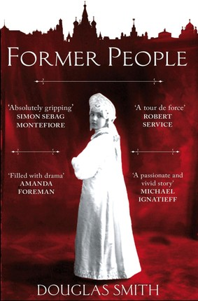 Former People