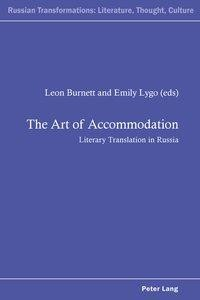 The Art of Accommodation