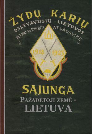Pažadėtoji žemė - Lietuva (su CD)
