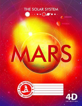 Atgyjantis 4D sąsiuvinis Marsas (dideliais langeliais, 48 l.)