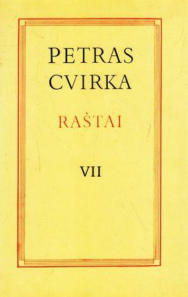 Petras Cvirka. Raštai VII tomas