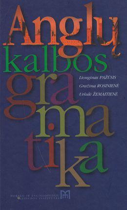 Anglų kalbos gramatika (2008)