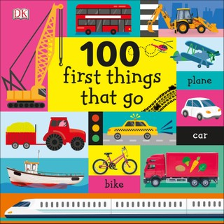 100 First Things That Go