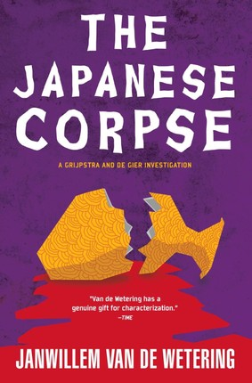 The Japanese Corpse