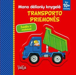 Transporto priemonės: mano dėlionių knygelė