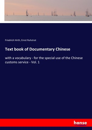 Text book of Documentary Chinese