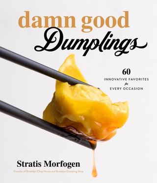 Damn Good Dumplings