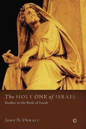 Holy One of Israel