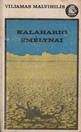Kalahario smėlynai