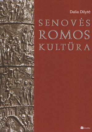 Senovės Romos kultūra