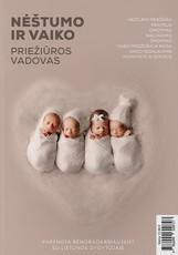 Nėštumo ir vaiko priežiūros vadovas (2021)