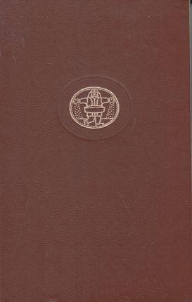 Antikiniai romanai ir pasakėčios (Pasaulinės literatūros biblioteka 8)