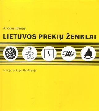 Lietuvos prekių ženklai