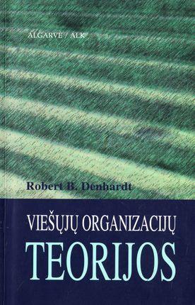 Viešųjų organizacijų teorijos