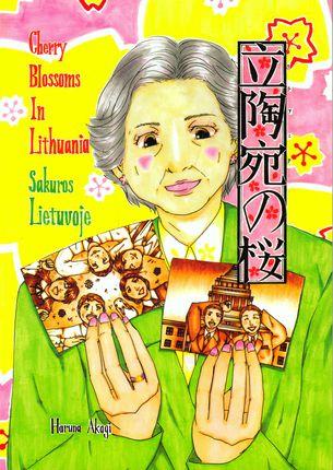 Ritoania no sakura = Cherry blossoms in Lithuania = Sakuros Lietuvoje