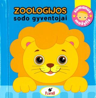 Sumanus mažylis. Zoologijos sodo gyventojai (2020)