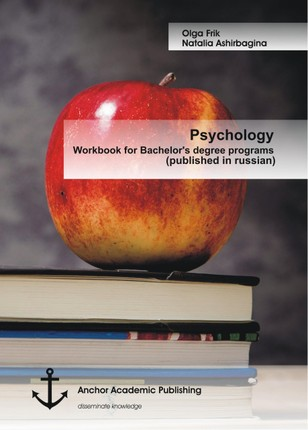 Psychology: Workbook for Bachelor's degree programs (published in russian)
