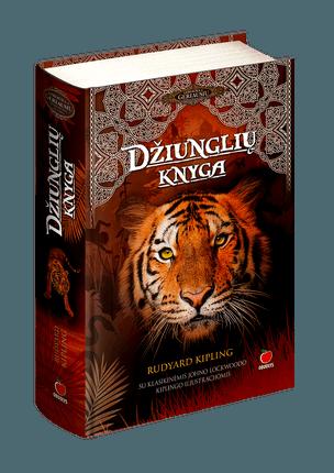 DŽIUNGLIŲ KNYGA: specialus leidimas su klasikinėmis JOHNO LOCKWOODO KIPLINGO iliustracijomis