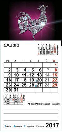 """2017 metų kalendorius su magnetu ir priklijuota detale """"Gaidys"""""""
