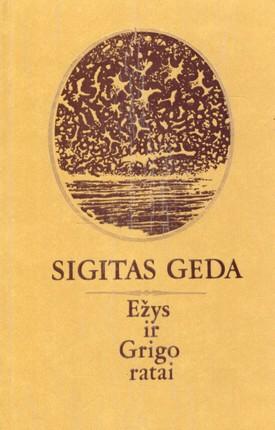 Ežys ir Grigo ratai