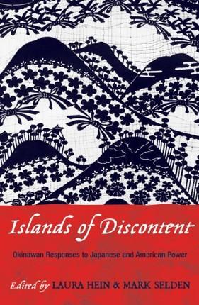 Islands of Discontent