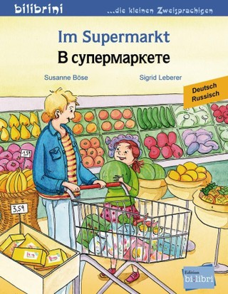 Im Supermarkt. Kinderbuch Deutsch-Russisch