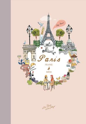 PARIS užrašinė