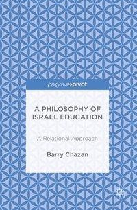 A Philosophy of Israel Education