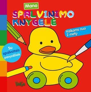 Ančiukas. Mano spalvinimo knygelė (su spalvotais pavyzdžiais)