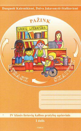 Atrask. Pažink. Skaityk. IV klasės lietuvių kalbos pratybų sąsiuvinis. 1 dalis
