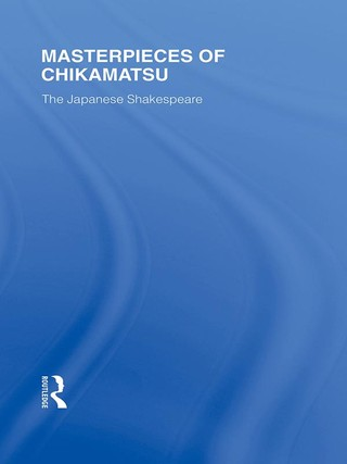 Masterpieces of Chikamatsu